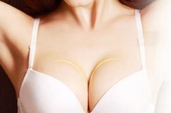 自体脂肪隆胸 给你饱满的胸部