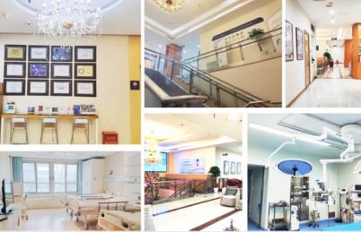 北京煤炭总医院整形美容科