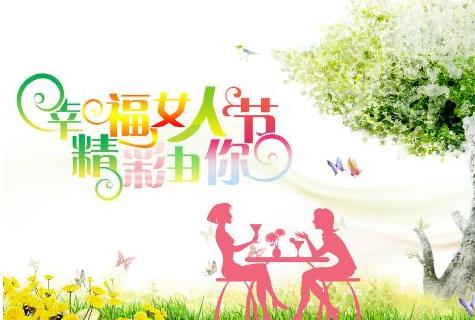 石家庄蓝山医疗整形医院 4月份整形优惠活动