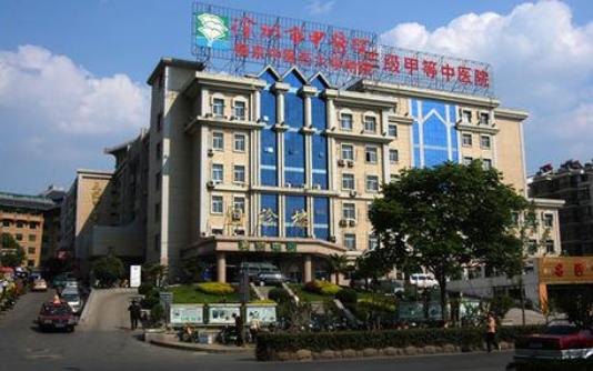 徐州中医院整形外科