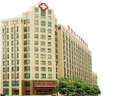 安庆红十字博爱医院美容整形科