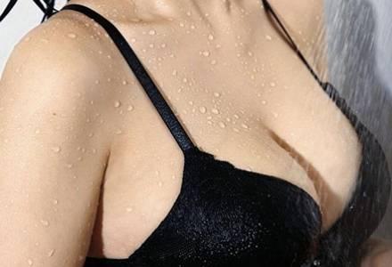 益阳诚仁医院医疗整形科隆胸修复 不再害怕隆胸手术失败