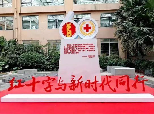 北京海淀区红十字医院整形科