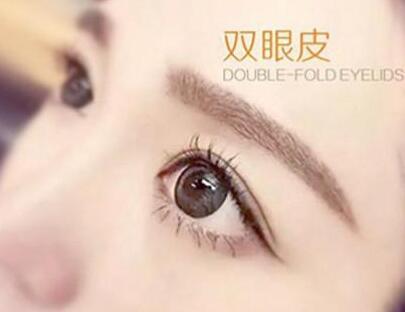 潍坊人民医院整形科修复双眼皮多少钱