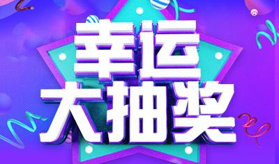 广州军美医疗美容整形医院 5月份整形活动价格表