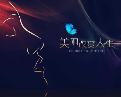 重庆联合丽格医疗整形美容医院 5?#36335;?#25972;形活动价格表