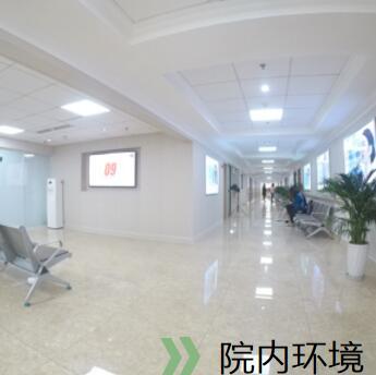 成都市友谊医院美容整形外科