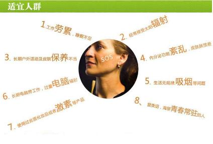 胶原蛋白隆眉弓成功率高吗  隆眉弓使你眉形更加漂亮