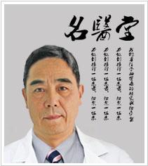 北京丰台长峰医院整形美容科
