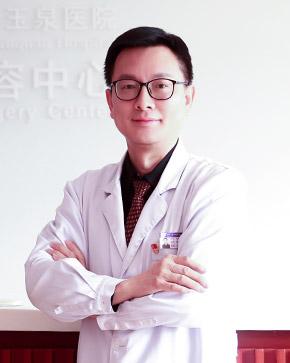清华大学玉泉医院整形美容科