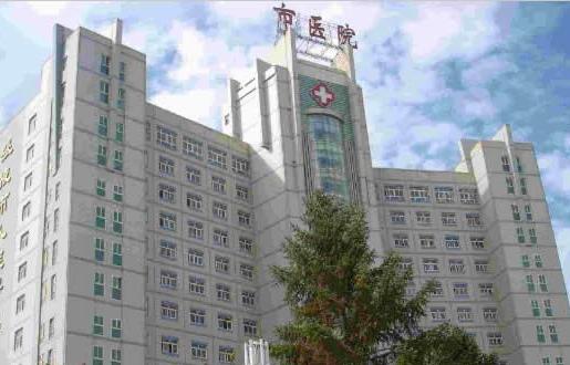 张掖市人民医院医疗美容整形科