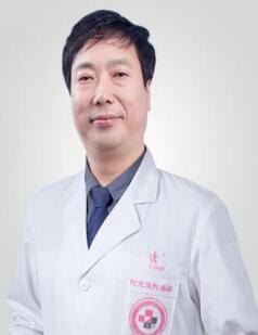 天津254医院烧伤整形美容科