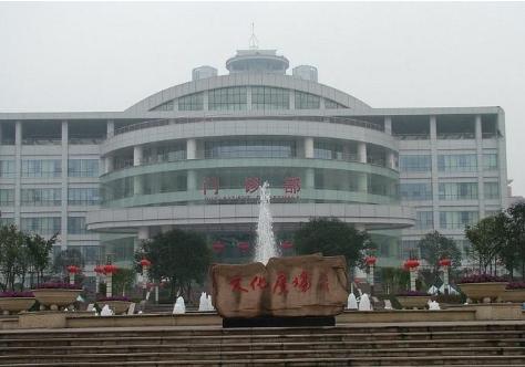 重庆西南医院植发美容整形科