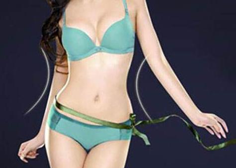 汉中中心医院美容整形外科腹部吸脂减肥价格