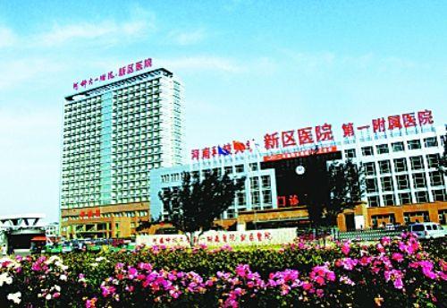 广西科技大学第一附属医院骨伤医疗整形科
