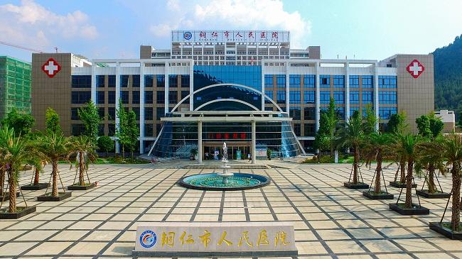 铜仁地区人民医院美容整形科