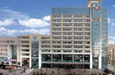 黔南州人民医院医疗美容整形科