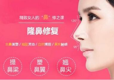 """隆鼻修复的效果如何保证  精致女人的""""鼻""""修之课"""
