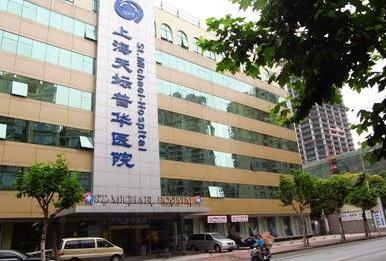 上海植信FUE国?#25163;?#21457;美容整形医院