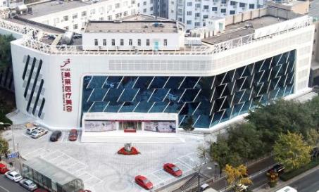 北京美莱毛发移植整形美容医院