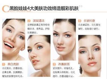 黑脸娃娃效果要做几次才会有效果呢  肌肤如牛奶般嫩白