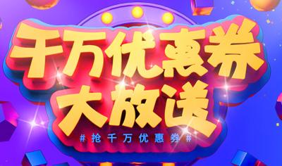 杭州维多利亚医疗美容整形医院 6月份特价整形价格表