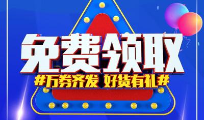上海名媛医疗美容整形医院 玩转六月<font color=red>整形活动价格表</font>