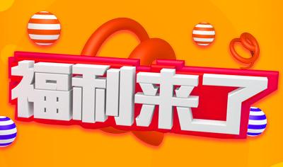 北京韩啸医疗美容整形医院 啸整形暑期福利节整形优惠活动