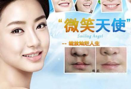 唇裂修复手术方式有哪些呢 唇裂修复形成的原因有哪些呢