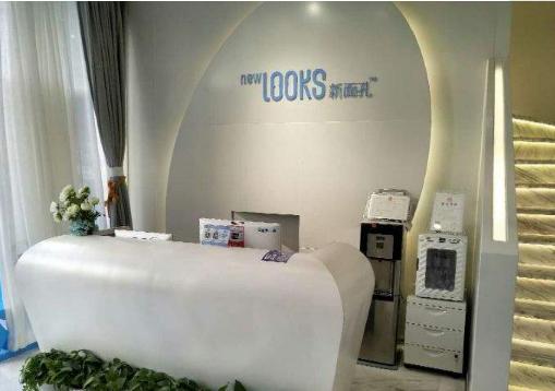 北京新面孔植发美容医院