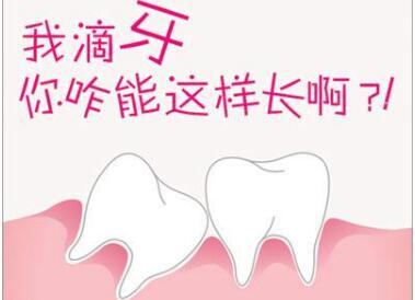 牙齿矫正需要多长时间呢  矫正术后怎么护理呢