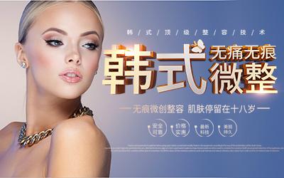 广州广大口腔美容整形医院 7月份口腔整容价格表