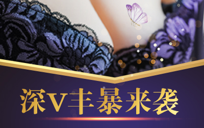 广州紫馨医疗整形美容医院 7月份整形活动价格表