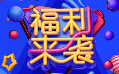 南宁韩星医疗美容整形医院 7月份整形活动价格表