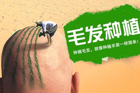北京瑞丽诗植发美容整形医院 7-8月整形活动价格表