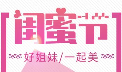 重庆当代医疗整形美容医院 7月份整形活动价格表