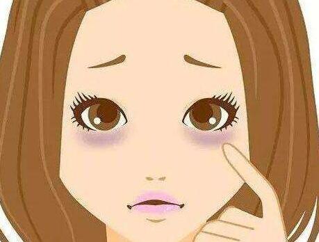 如何消除黑眼圈 激光去黑眼圈效果如何