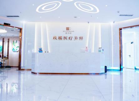 南京玖熙医疗美容整形医院