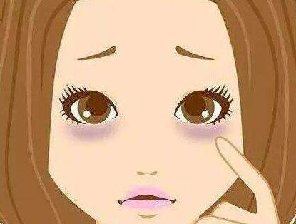 黑眼圈怎么去除 宁波典范整形医院激光祛除黑眼圈效果好吗