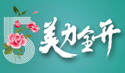 广州曙光医疗整形美容医院 9月份整形活动价格表