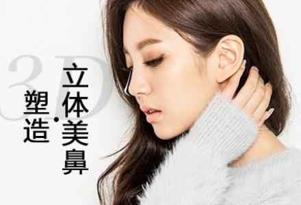 怎么增高鼻梁 北京常好丽格整形医院隆鼻假体主要有这两种