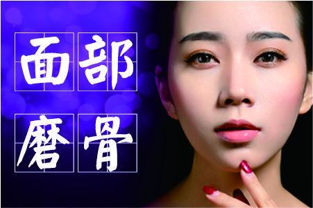 面部颧骨整形的方法有哪些 会不会留疤 如何快速恢复
