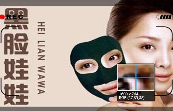 肤色暗黄的原因 福州第一医院整形科黑脸娃娃美白效果好吗