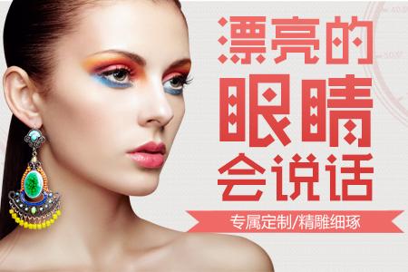 北京哪家整形医院双眼皮修复效果好 价格一般是多少