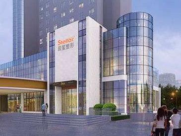郑州辰星医疗整形医院