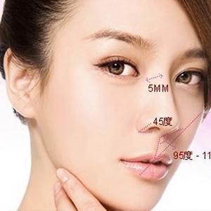 北京自体软骨隆鼻哪家整形医院好 隆鼻优势是什么