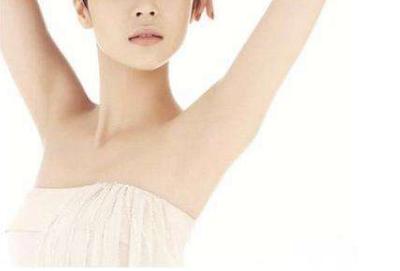 长沙贝美整形医院可以永久性脱腋毛吗 激光脱腋毛优势