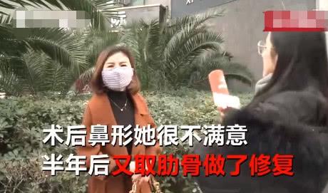 女子花2万整容失败带记者曝光索赔被拒 院方:医生不干了