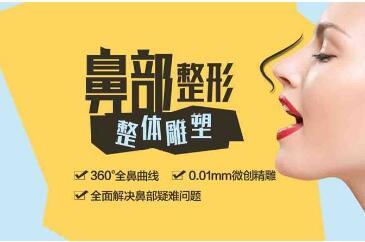 天津河东丽人医院整形科鼻部再造术的效果怎么样