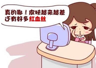 杭州美立妍整形医院激光去红血丝的优点有哪些